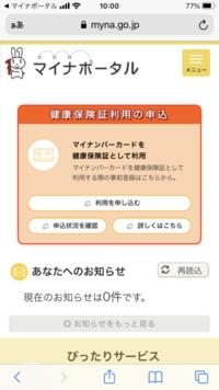 確定申告 e-Tax(マイナンバーカード方式) を行っていますが、マイナポータルAPとの連携が上手くできません。 読み取りまでは上手くいきますが、「Safariに戻る」が表示しません。 よろしくお願いします。