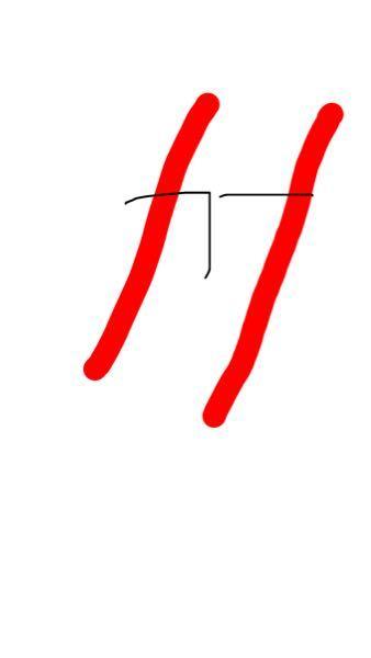 複線で、下の図のような架線柱は現実に存在しますか? 赤いのがレールで、黒が架線柱です。