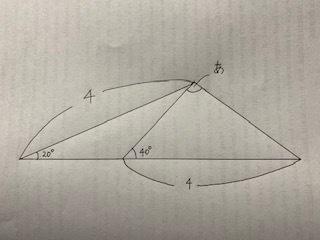 小学生の算数の問題です。 添付した画像の「あ」の角度を求めたいです。 よろしくおねがいします。