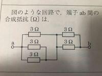 電気工事士対策として、課題が出されたのですがやり方がわからないので計算式と答えを教えてください。。