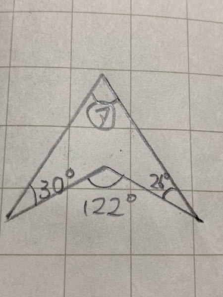 算数の問題です。 次の図形のアの角度を求めるのですが、答えの解説が、 122°-(30°+26)=66°になるのは、なぜですか? (別のやり方では出来たのですが、このやり方では出来ません。) や...