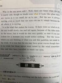 マーカー部分のwhenの文法的説明とどこまでかかっているかをお願いします!