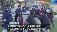 JOCの敷地内に立ち入って「中止だ!中止だ!」と楽器を演奏して騒いだ東京オリンピック反対派は、実は開催賛成派でしょ?
