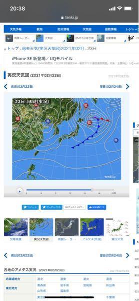 札幌市在住ですが天気図に詳しい方に伺います。 画像の札幌市にかかっている等圧線は縦縞模様になっていますが当日の札幌は西北西の風が強く吹いていました。 縦縞模様の場合、北風が吹くと天気予報士がいっ...