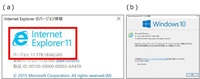 インターネットエクスプローラー(IE) のバージョンを調べようとして:  設定>バージョン情報(A) (または) ヘルプ(H)>バージョン情報(A) で参照してみたところ【参考画像】に示します様に以前は同画像(a)...