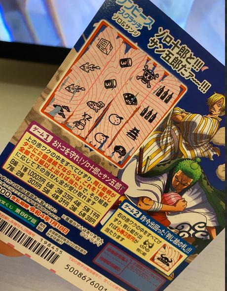 スクラッチに詳しい方教えてください。 ふと思ったけどこの場合って5等の1千円当選でしょうか?