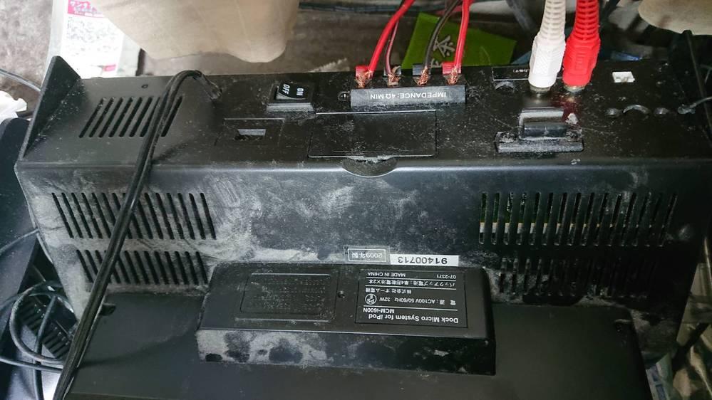 スピーカーからの異音を解決したい 現在、1C-BKというスピーカーを使用しています。 音源はデスクトップパソコンから出力しまして、これをパソコン側は3.5インチステレオミニプラグにて出力し、コン...
