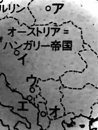 WW1中のヨーロッパの地図についてです。 ウはサライェヴォと分かったのですが。 アイエオが分からないので教えていただきたいです。