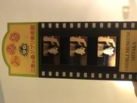 三鷹のジブリ美術館にいきました。 こちらの入場券のセル画が、なんの作品のものかがわからず、知りたいです。