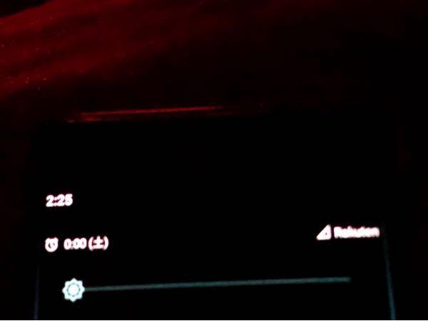 左上の時計マーク0:00(土)を消す方法を教えて下さい。 android 楽天モバイル