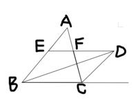 この解き方を教えてください。 問題文 下の図の△ABCにおいて、∠Bの二等分線と頂点Cにおける外角の二等分線との交点をDとする。また、Dを通りBCに平行な直線と、AB,ACとの交点をそれぞれE,Fとする。BE=8cm,BC=7cmのとき、四角形EBCFの周の長さを求めなさい。