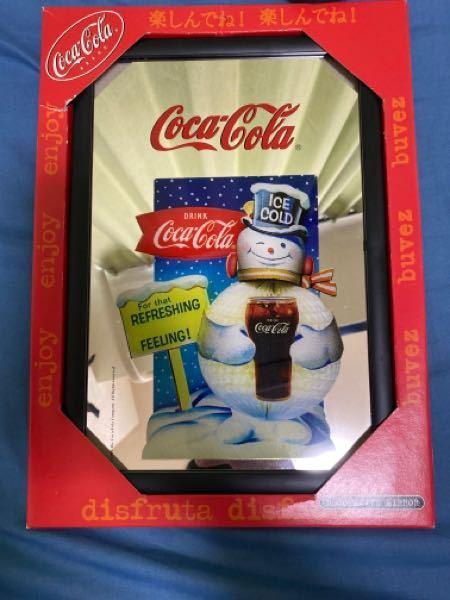こちらの商品について教えていただきたいです。 祖父から譲り受けたもので、およそ20年前のコカ・コーラの応募特典商品で入手したものだそうです。 しかし、どこのサイト、検索をかけてもこの商品のパタ...