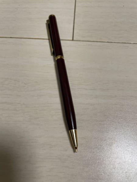 このシャーペンの名前が分かる方いません? ゼブラのシャーペンなんですが調べても全く出てきません。多分相当レアだと思います。 おそらく廃盤?かと思われます。 ちなみにこのシャーペンは3000円で購...