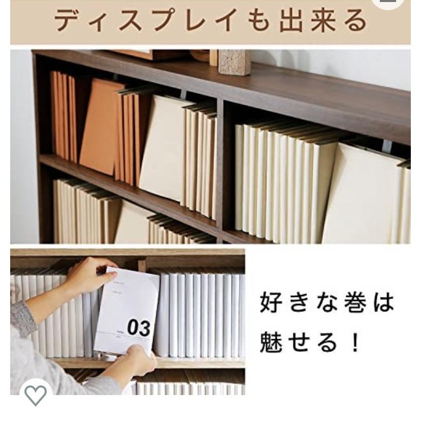 こういう、好きな漫画の表紙を見せれる本棚って名前とかあるんですか?あと、この種類の本棚のおすすめを教えて欲しいです。