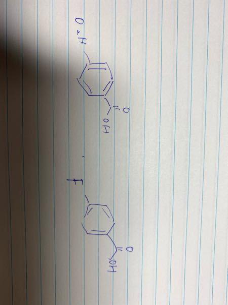 より強い酸はどちらですか? 理由も教えていただけると助かります。