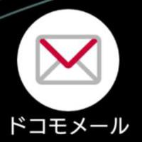 【新しいメールアドレス】 今のスマホでドコモメール、Gメール、ヤフーメールを各1つづつアドレスがあります。  もう1つ アドレス取得するにはどうすれば良いですか?