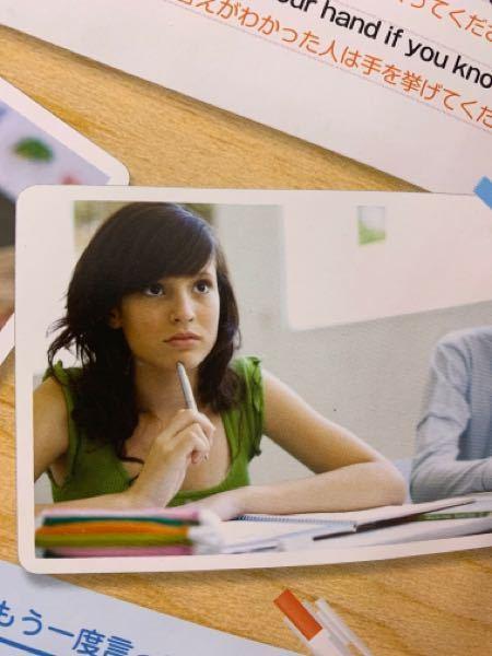 この外国人の女性は誰ですか? vision quest advance1の裏表紙に載ってるんですけど、名前とかわからないですよね