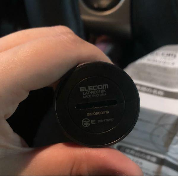 急ぎでお願いします!! ELECOMの音楽リモコンを買ったんですが 電池の開け方がわかりません!!(><) コインなどで電池蓋を開けますと書いてありますが… コインで回すタイプかなと...