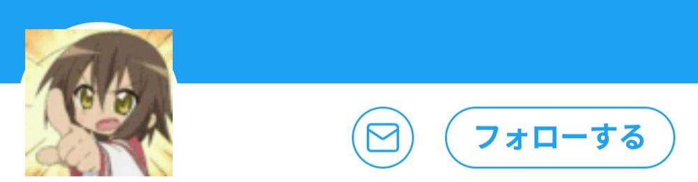 Twitterでアイコンが四角の人がいました。 これはバグですか? それとも、昔から変えていないからこうなっているのでしょうか?
