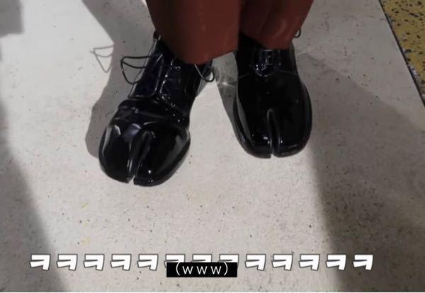 こういう靴はどこで買えますか??