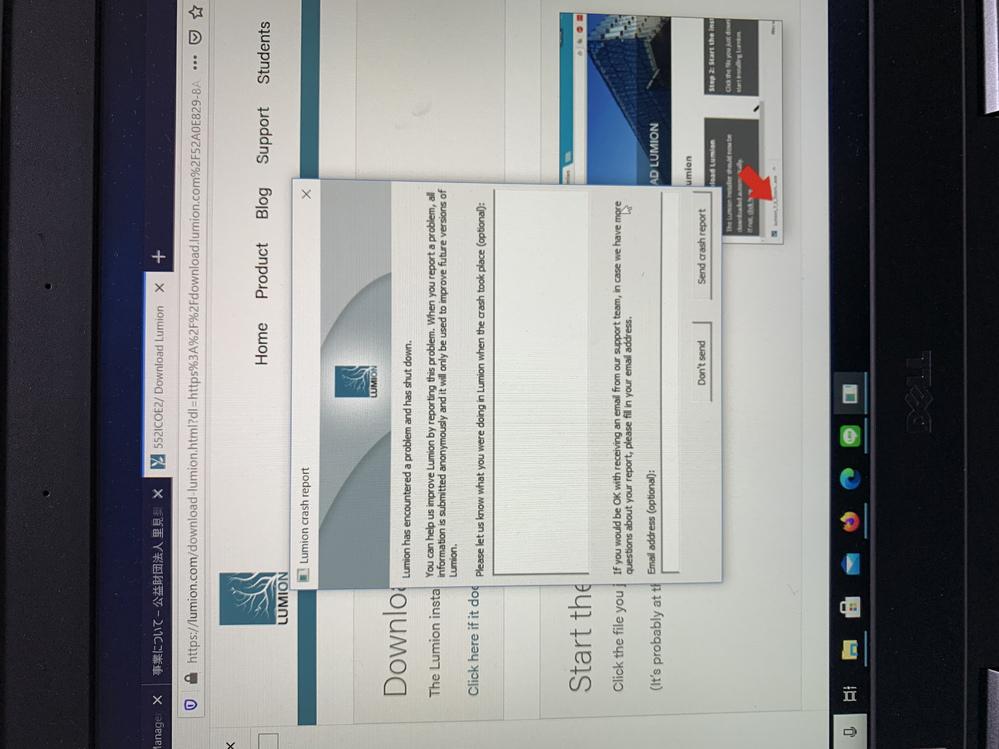 学生版のLUMIONをパソコンにインストールしたのですが、 以下の画像のように表示されて開くことができません。 どのようにすれば、開くことができますでしょうか? ちなみに、バージョンは11 0 ...