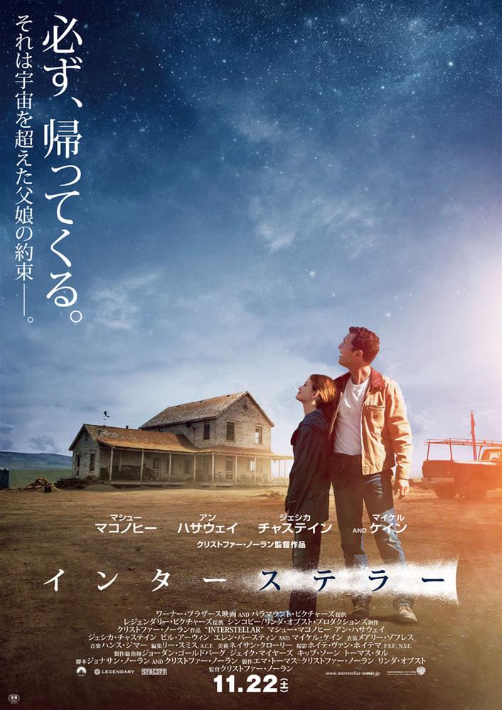 2010年以降の映画でオススメは なんでしょうか? 邦画でも洋画でも韓国映画でもアジア映画でも フランス映画でも