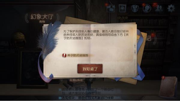 中国語が読める方にお聞きしたいのですがこれはなんと記載されてるのでしょうか?