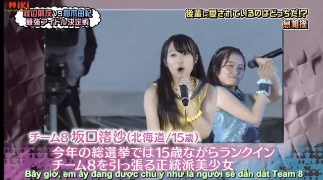 この坂口渚沙ちゃんの後ろで踊る青い服の子は誰かご存知の方いらしたら教えてください