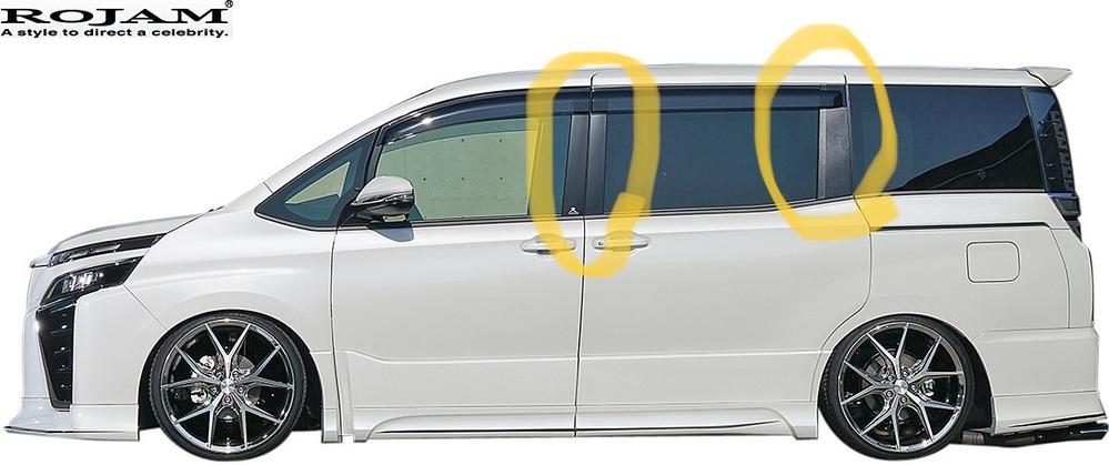 ここをよくメッキにしてる車を見かけますがこれはメーカーオプションでしょうか? それとも後ずけでもできるんですか? 後ずけ出来るようであればなんて検索すれば出てきますか?