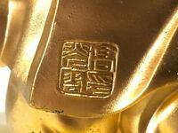 漢字の読み方が分かりません。 なんと書いてあるのでしょうか。