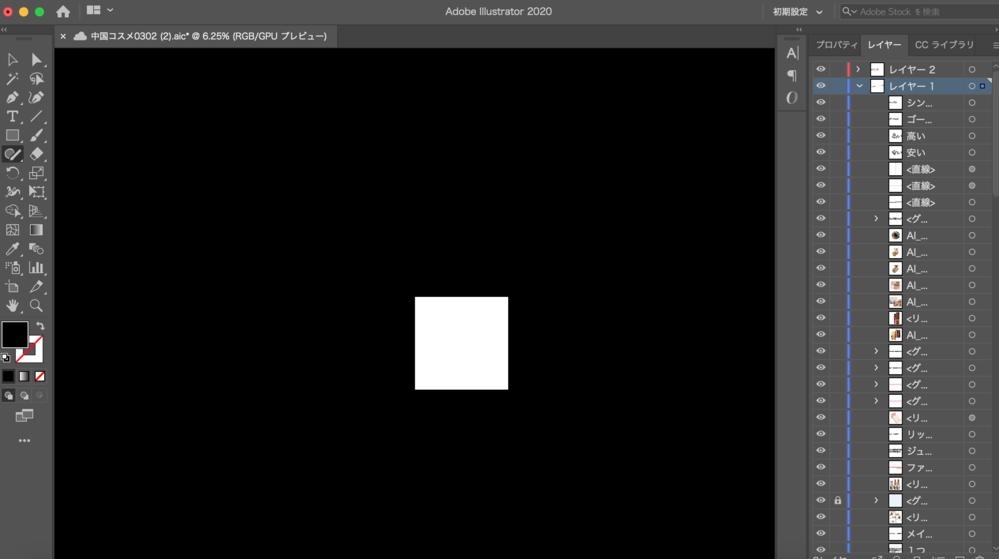 Adobe イラストレーターについてです。 添付の画像のようにアートボードの外が真っ黒になり、全く編集できない状態です。 保存していた他のファイルも編集できず、イラストレーターを閉じることもで...