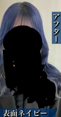 さっきセルフカラー大失敗してこんな感じの髪色になってしまいました。明日、というか今日入社式なのに(笑)どーしよ(笑)
