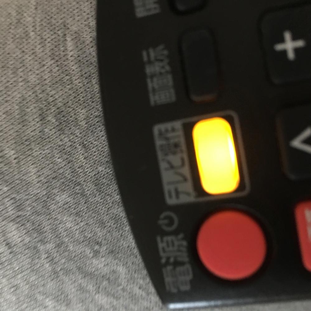 録画したのを見ようとしたら リモコンが効かないことに気付きました。 今まで普通に使えていました。