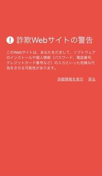 AmazonからSMSにこのようなメッセージが きました。 【Amazon】プライム会費のお支払い方法に問題があります。支払い情報の復旧を確認。www.amazon.co-fk.icu  フィッシング詐欺ですか? 心配です。早急に教えてください。。 クリックしてしまいそしたらこの画面がでてきました。。 大丈夫でしょうか。