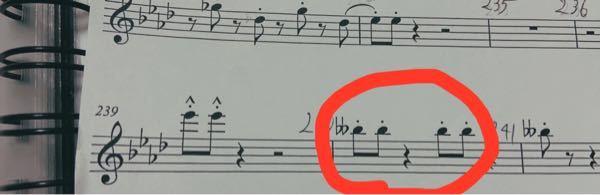 フルートの楽譜なんですが、画像の場合、赤丸でかこんであるダブルフラットの音は何になりますか?