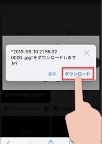 iPhoneでファイルにダウンロードをしてウイルス感染っていうのはあるんですか?