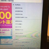 Windows10で半角/全角キーが効かない。 パソコンに詳しくないので教えて下さい。 パソコンを使ってYouTubeを見たりネットサーフィンをしていると突然ローマ字入力で日本語入力が出来なくなります。『a』→半角/全角キーを押しても『あ』になりません。画面右下の部分は画像の通りです。 パソコンを再起動すると直ります。 毎回再起動するのが面倒なので直し方が分かる方、どうか教えて下さい。