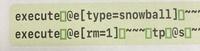 マインクラフト、スイッチ版で子供が遊んでいます。この度、コマンド使って遊びたいとのせがまれ、攻略本を買いました。 攻略本にはコマンド例が記載されているのですが、スイッチ版のキーボードにはない文字(「Excute」の右にある、@のような似て非なる文字です。」)が利用されていて、どう打てば良いのか思案しています。