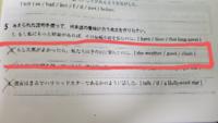 仮定法 英語 写真の問題2 解答を教えてください!  また、解答が仮定法過去だった場合はなぜそうなるのか仮定法過去完了と比較して、違いを解説してください。