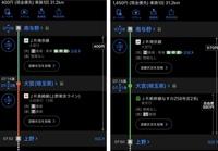 埼玉県の南与野駅→大宮駅→上野駅と行くとします。 添付画像のように全て在来線の場合と、新幹線を使う場合では運賃が異なる理由を教えて頂けますでしょうか? また仮に全て在来線経由の乗車券(400円)に新幹線特急券を買い足して乗った場合は、不正乗車になりますか?  よろしくお願いします。