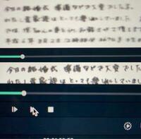 filmora x を使っているのですが、 クロマスキー合成した手紙が止まっている時は綺麗に映るのに再生したらぼけてしまいます。 なぜでしょうか?