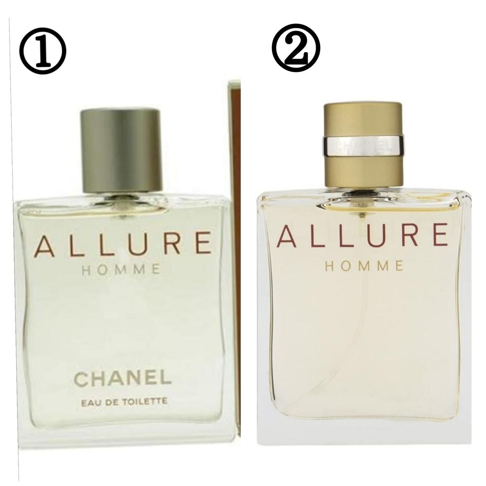 教えてください 10年以上前に①の香水を使っていたのですが ②の香水とは違うのでしょうか? よろしくお願いします。