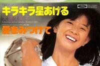 大場久美子と浅田美代子はどっちが歌唱力がありましたか?