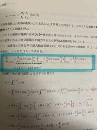躍動の問題で青枠の中の緑線で引かれた部分の微分計算の仕方を教えて頂きたいです。 α=0.9sin(t・π/2) dα/dt=lim[d・0.9sin(t・π/2)/dt]  t→0  特にπ/2がどうして0.9に掛かるのがわからないです、、
