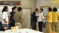 加藤浩次と二階堂が喧嘩をするのですが.コレって やらせ?それともドッキリ!? https://youtu.be/vF_FD_a2T_4