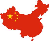 中華人民共和国の最近の暴走、 香港にしても台湾にしてもミャンマーにしても南シナ海にしても東シナ海にしても、そうした国際社会を無視した暴走って、かえって自分たちの首を絞めることになるんじゃないでしょうかね。」 21世紀はアメリカに代わって中国が覇権を握るだろうとか言われてましたけど、酒井最大の経済力と軍事力で覇権を握るだろうとか言われてましたけど、国際社会がそれを許さないんじゃないでしょうかね...