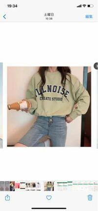 高校生っぽい服が着たいです! 何かどこで買うといいとかなにを買うといいよとかあったらお願いします! 写真見たいなめちゃめちゃキュートというよりは着やすそう見たいな感じが好きです