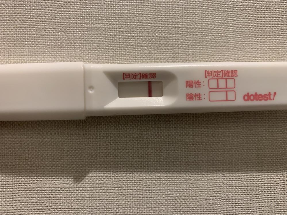 妊娠検査薬について 高温期9日目で超フライング検査をしてしまいましたが、見事に陰性でした。 ...