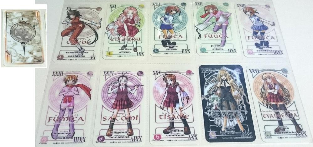 このカードは何ていうカードゲームかわかる方見えますか?