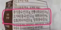 ハングル文字がお分かりに方m(__)m ピンクで囲った部分を日本語で教えて下さいm(__)m  宜しくお願い致しますm(__)m